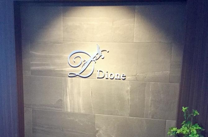 Dione Dione 札幌南1条店