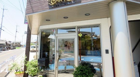 恋肌(こいはだ) 恋肌(こいはだ) キレミカ丸亀店
