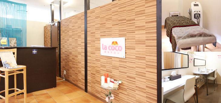 ラココ RiM福山店の店舗写真