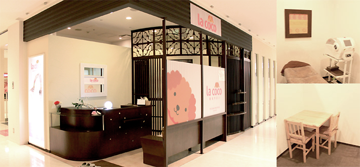 ラココ 川口店の店舗写真
