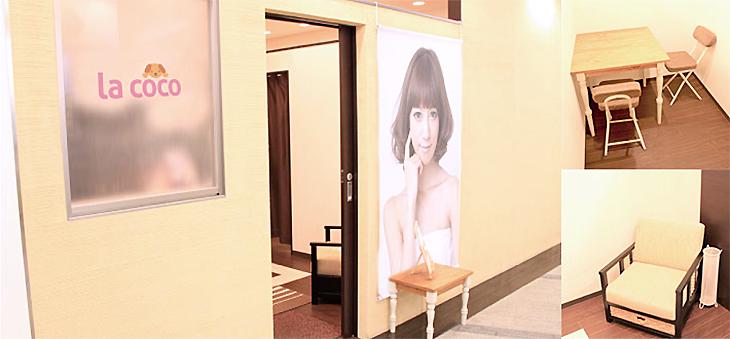 ラココ 大森店の店舗写真