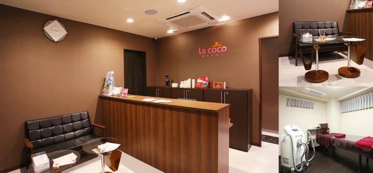 ラココ ラココ 渋谷店