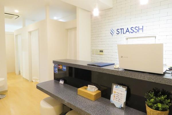 ストラッシュ 町田店の店舗写真