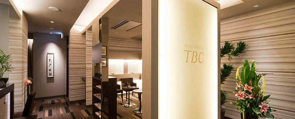 TBC(ティービーシー) バナー
