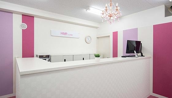 エミナルクリニック 横浜院(提携:HMRクリニック)の店舗写真