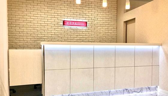 エミナルクリニック 町田院の店舗写真