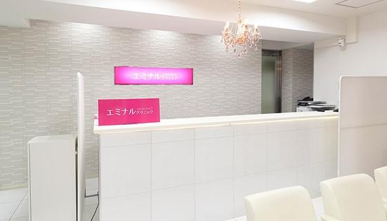 エミナルクリニック 福岡天神院の店舗写真