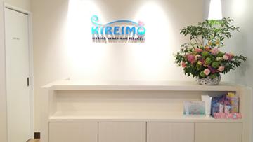 キレイモ (KIREIMO)沖縄パルコシティ店の店舗写真