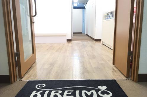 キレイモ (KIREIMO)横浜ビブレ店の店舗写真