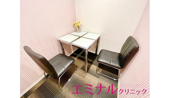 エミナルクリニック 名古屋院の店舗写真