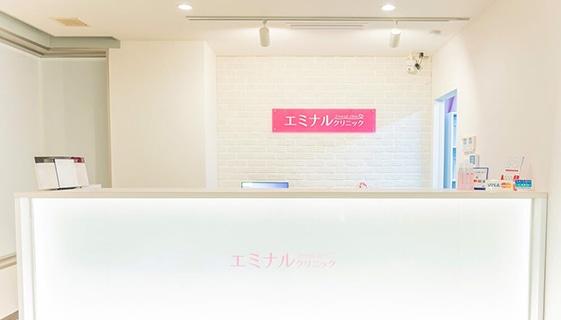 エミナルクリニック 広島院の店舗写真