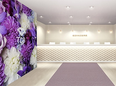 東京中央美容外科 心斎橋院の店舗写真
