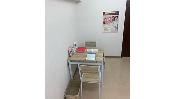 恋肌 キレミカ佐倉店(姉妹店)の店舗写真