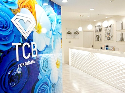 東京中央美容外科 横浜院の店舗写真