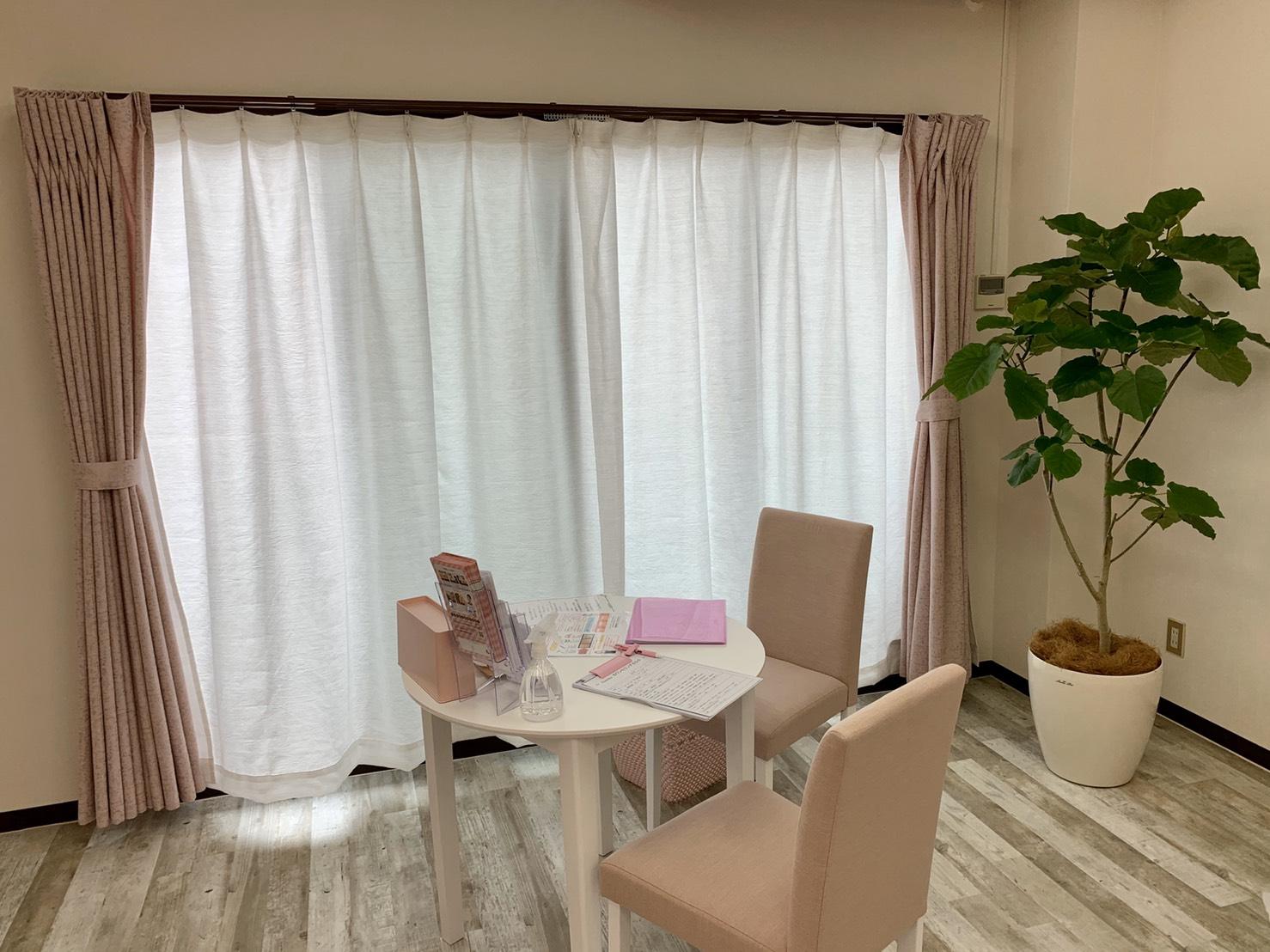 恋肌 キレミカ沼津店(姉妹店)の店舗写真