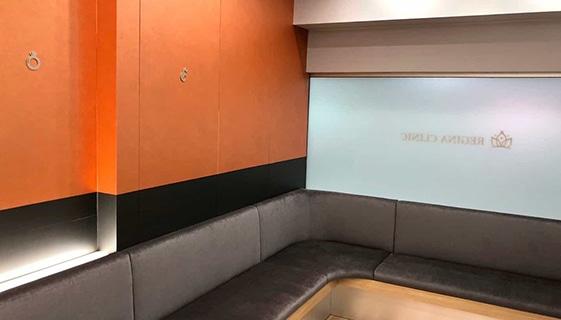 レジーナクリニック 静岡院の店舗写真