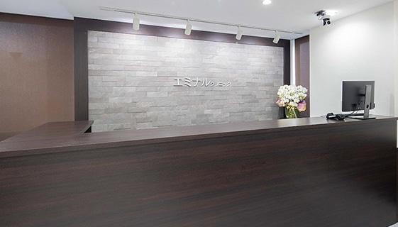 エミナルクリニック 宇都宮院の店舗写真