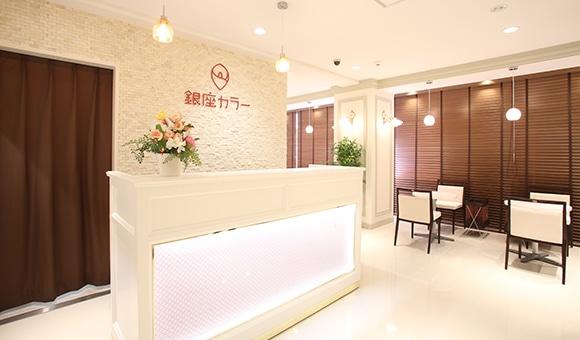 銀座カラー 銀座カラー 船橋北口店