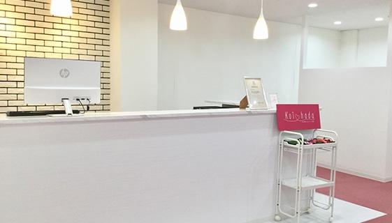 恋肌(こいはだ) 岐阜店の店舗写真