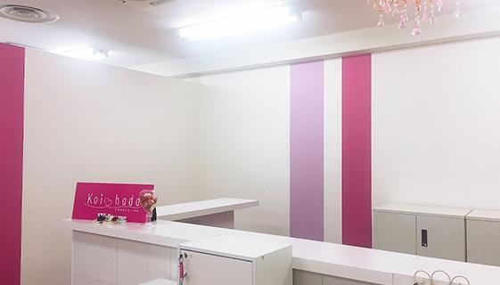 恋肌 宮崎店の店舗写真