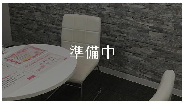 恋肌 豊橋店の店舗写真