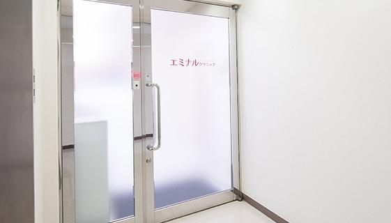 エミナルクリニック 桜木町院の店舗写真