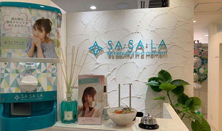 SASALA 町田店の店舗写真