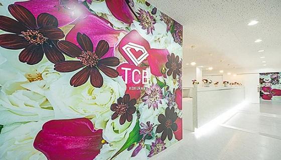 東京中央美容外科 小倉院の店舗写真