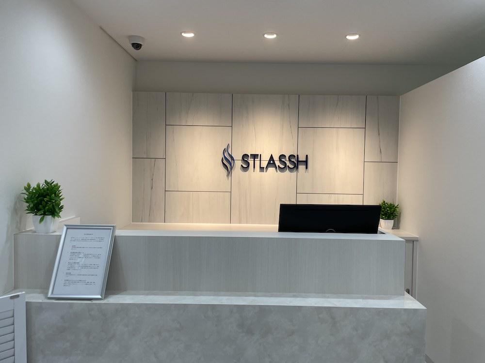 ストラッシュ ストラッシュ 小山店